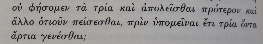 Edition de la Loeb Classical Library